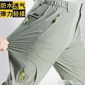 戶外速幹褲男長褲夏季寬鬆薄款彈力速幹衣男T恤透氣登山衣褲套裝 露露日記