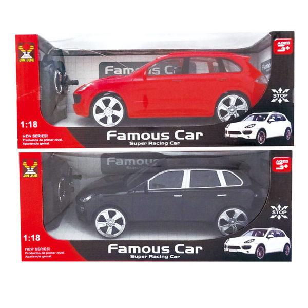 名車遙控車(單入不挑款) 遙控汽車 兒童玩具(購潮8)