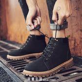 馬丁靴男韓版潮流百搭短靴工裝春季新款中筒高筒鞋子英倫潮鞋 「米蘭街頭」
