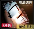 【萌萌噠】ASUS ZenFone 7 Pro 兩片裝+四角殼 9H非滿版 高清透明鋼化膜+四角加厚防摔軟殼