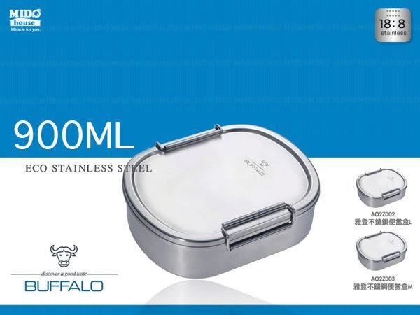 《Mstore》BUFFALO『 牛頭牌 A02Z003 雅登便當盒-L 』900 ML