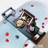浴缸置物架多功能伸縮浴室泡澡歐式楠竹置物板收納架免打孔衛生間HM 3C優購