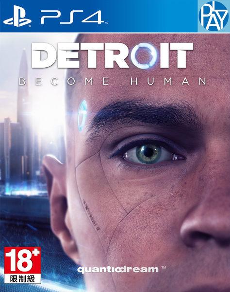 《先行預購》2018/05/25 PS4《底特律:變人》中文版 PLAY-小無電玩