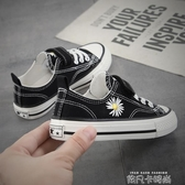 同款兒童鞋子小雛菊帆布鞋男童女童韓版休閒鞋板鞋2020新款 依凡卡時尚