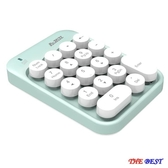 優一居 電腦鍵盤 無線 數字小鍵盤 外接 外置 藍牙數字鍵盤