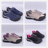 秋冬季防滑耐磨登山鞋戶外運動男鞋女鞋輕便透氣越野徒步鞋情侶
