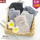 【五折價$149】糖罐子純色素面無痕內褲→預購(M-XL)【DD2229】