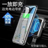 iPhoneX無線充電器車載蘋果X手機架8支架汽車小米車充抖音通用型 全館免運