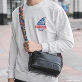 男士背包戶外休閒韓版簡約時尚小單肩包青年學生個性斜背包潮 深藏blue