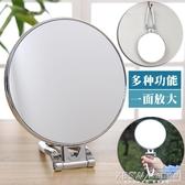 高清多用台式化妝鏡手柄鏡手拿便攜折疊壁掛鏡美容鏡子放大書桌鏡『新佰數位屋』