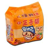 味王火鍋╱滷味專用王子麵50g*5包【愛買】