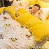 床包組四件套女加厚冬季法蘭絨法萊絨被套床單1.8m床上zzy5424『美鞋公社』