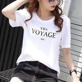 大尺碼短袖T恤白色t恤女短袖韓版簡約字母寬鬆大碼半袖棉體恤 mc8516『M&G大尺碼』