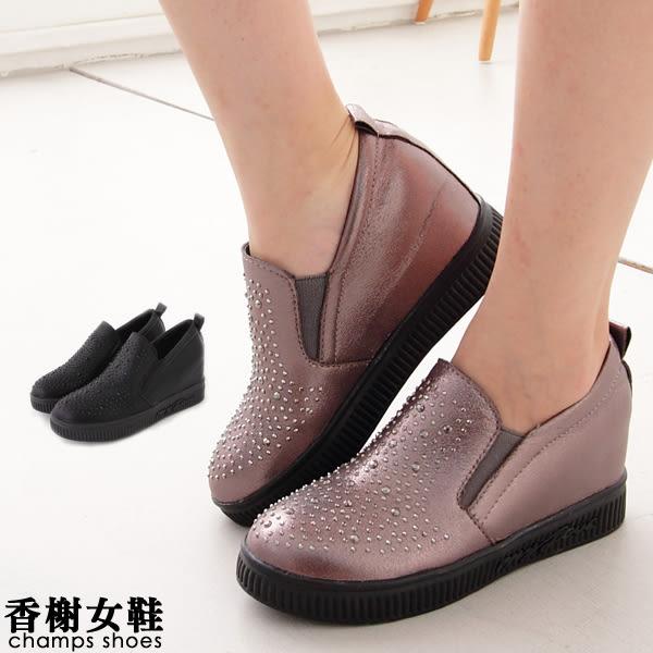 內增高。韓版鑽飾銀蔥面料休閒鞋 香榭