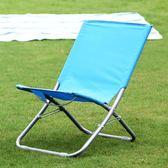 小號剪刀椅兒童夏季新品小型躺椅休閒椅輕便折疊椅輕巧便攜小椅子