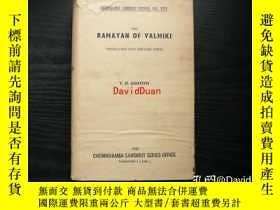 二手書博民逛書店the罕見Ramayan of Valmiki ; translated into English verse