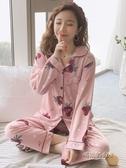 韓版睡衣女夏薄款開衫學生可愛大碼長袖春秋季兩件套裝純棉家居服「時尚彩虹屋」
