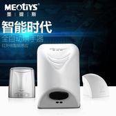 酒店家用衛生間乾手器全自動感應乾手機烘手機烘手器 迷你  享購  igo