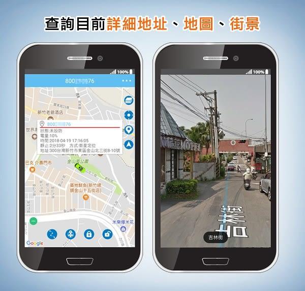 台灣製[免插卡4G版]待機100天![追蹤王]汽車 追蹤器 汽車 定位器