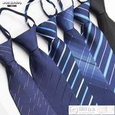 領帶 領帶男正裝商務8cm職業深藍黑色一易拉得拉鍊免打新郎結婚慶懶人  居優佳品