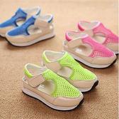 【雙11】夏季新款網鞋兒童鞋正韓潮男童網布運動涼鞋男女童透氣休閒鞋免300