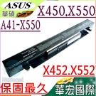 ASUS 電池(保固最久)-華碩  X452,X552,X450EA,X450EP,X450L,X450LA,X450,X550,A41-X550,A41-X550A