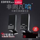 音響電腦臺式音箱家用重低音小音響2.0小音箱低音炮筆記本usb音響 全店88折特惠