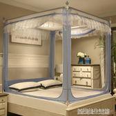 蚊帳三開門拉鏈方頂公主風1.5米1.8m床雙人家用蒙古包坐床紋帳 YDL