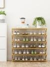 鞋架門口小鞋櫃多功能簡易經濟型家用實木組裝省空間家里人 nms 樂活生活館