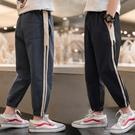 男童褲子夏季薄款防蚊褲男孩洋氣兒童運動新款中大童休閒長褲寬鬆 滿天星