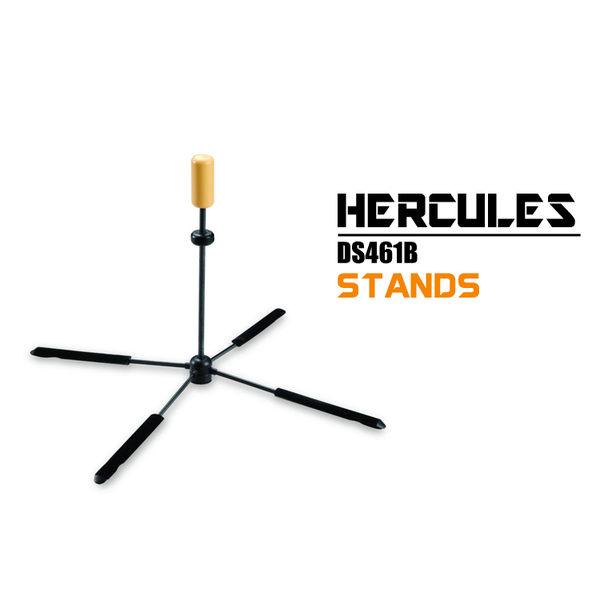 小叮噹的店- 輕便型LowB長笛架 DS461B 海克力斯 HERCULES  可置入管尾