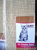 貓抓板  貓抓板玩具劍麻貓爬板送貓薄荷 非凡小鋪igo