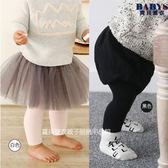 童襪 九分褲襪 素面九分褲襪 內搭褲  保暖 舒適 棉質 寶貝童衣