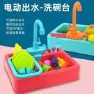循環出水電動自動兒童洗菜機廚房