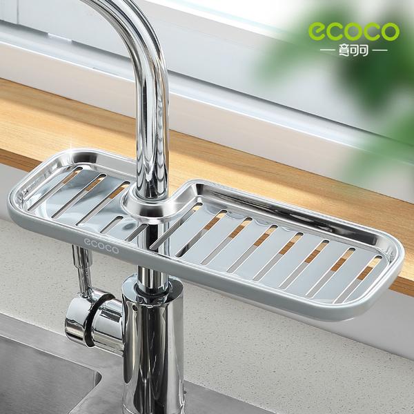 399免運 水龍頭置物架 不銹鋼水池收納架 廚房用品神器洗碗池水槽抹布瀝水籃
