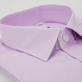 【金‧安德森】粉紫斜紋窄版短袖襯衫