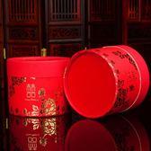 訂製   30個結婚慶婚禮用品個性袋 創意喜糖盒子 中國風紙質糖果盒包裝盒紅色    琉璃美衣