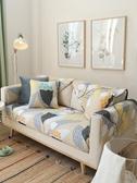 沙發墊布藝純棉四季通用防滑客廳簡約現代沙發套罩巾全蓋單個坐墊