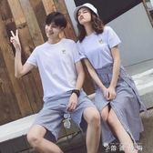 情侶裝夏裝長裙子女 韓版修身青年情侶服刺繡男短袖T恤短褲潮 薔薇時尚
