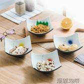 日式陶瓷創意四方翹腳盤