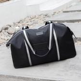 旅行包 旅行包女出差短途手提側背斜背行李包網紅旅游袋大容量運動健身包 DF