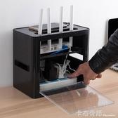 插座電線收納盒wifi路由器盒子理線器 桌面電源線整理排插集線盒 卡布奇諾