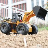 兒童無線遙控電動挖土機鏟車玩具匯納合金推土機 裝載機模型禮物igo     易家樂