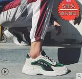 男鞋春夏季超火鞋男韓版潮流原宿增高透氣運動小白鞋老爹鞋男  夏季上新