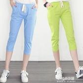 七分褲 棉麻褲女夏季七分韓版寬鬆顯瘦大碼休閒薄款亞麻小腳哈倫褲子蘿蔔 朵拉朵YC