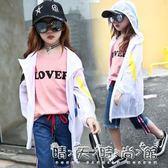 新款女童外套薄款透氣中大童兒童小學生女童韓版防曬衣 晴天時尚館