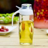 防漏玻璃油壺油瓶醬油醋瓶液體調味瓶不掛油廚房用品【無趣工社】