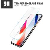 9H 鋼化玻璃膜 蘋果 iphone 11/11pro/11proMax(2019) 螢幕保護貼 非滿版鋼化膜