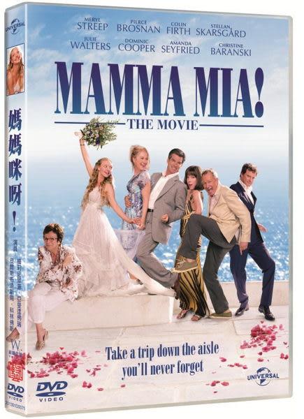 媽媽咪呀! DVD (音樂影片購)