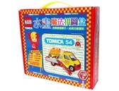 多美小汽車 水畫魔法拼圖盒 TM028A 根華 (購潮8) TOMICA